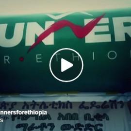 Presentación Runners for Ethiopia, edición 2018 – Valencia